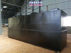 污水处理成套设备的生物处理工艺详细介绍