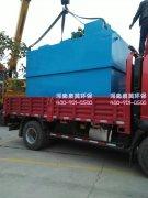 使用污水处理设备必须知道的污水知识!