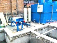 工业污水处理设备的工艺问题详细解答