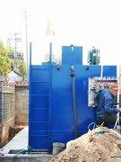 纺织污水处理设备发生以下情况怎么办?