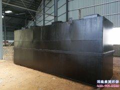 三槽氧化沟工艺地埋式污水处理设备详细介绍
