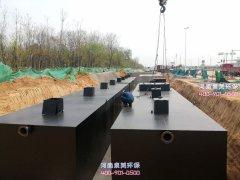 3000吨一天生活污水处理设备应该选择什么工艺?