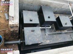 小型污水处理设备价格今年有变动吗?