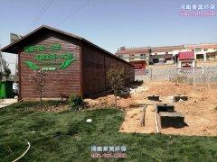 洛阳农村生活污水处理设备的水像牛奶咋回事?
