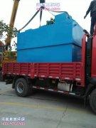 河南一体化污水处理设备进水氨氮高怎么处理?